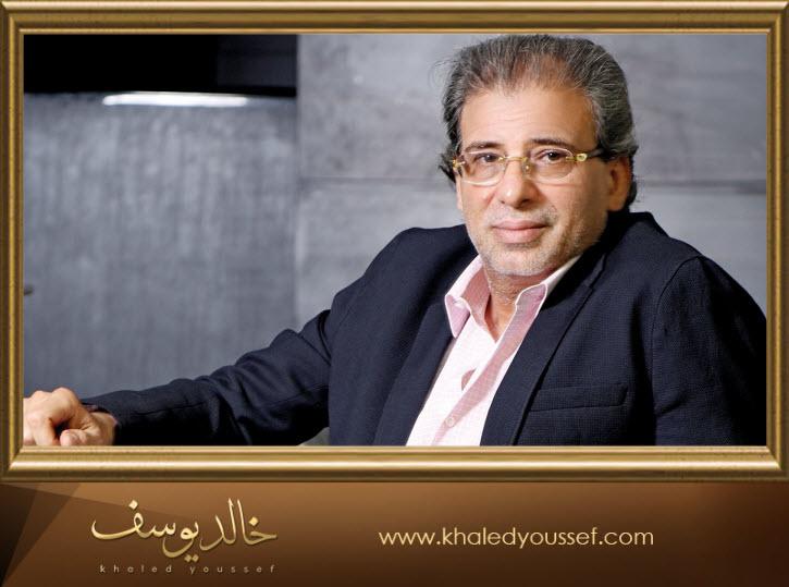 """189a0b870 خالد يوسف فى أجرأ حوار لـ""""اليوم السابع"""": 90% من كلمات النواب حول ..."""