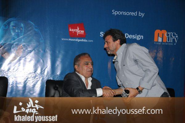 خالد يوسف والمنتج محمد العدل