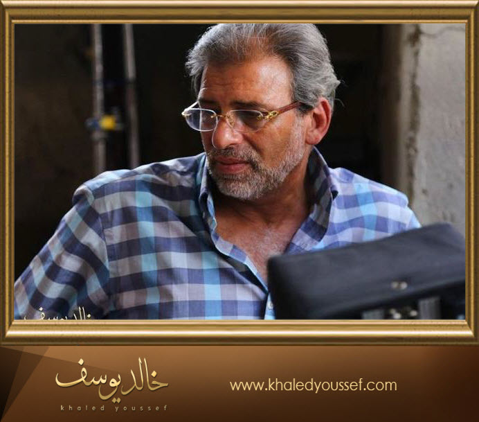 خالد يوسف للبوابة: ابتعادي لسنوات عن الفن سبب لي القلق.. وهذا رأيي بـ محمد رمضان!